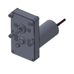 """E"" gearbox with brushless DC motor"